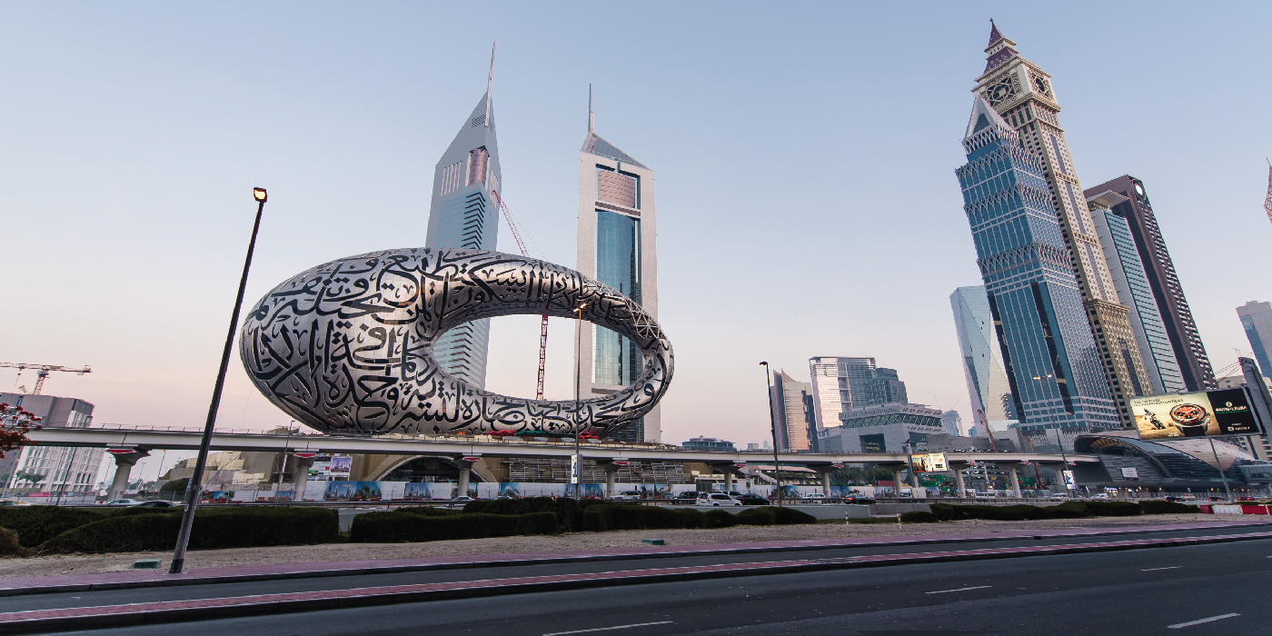 ما الجديد في دبي في عام 2020؟